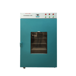 equipment drying cabinet